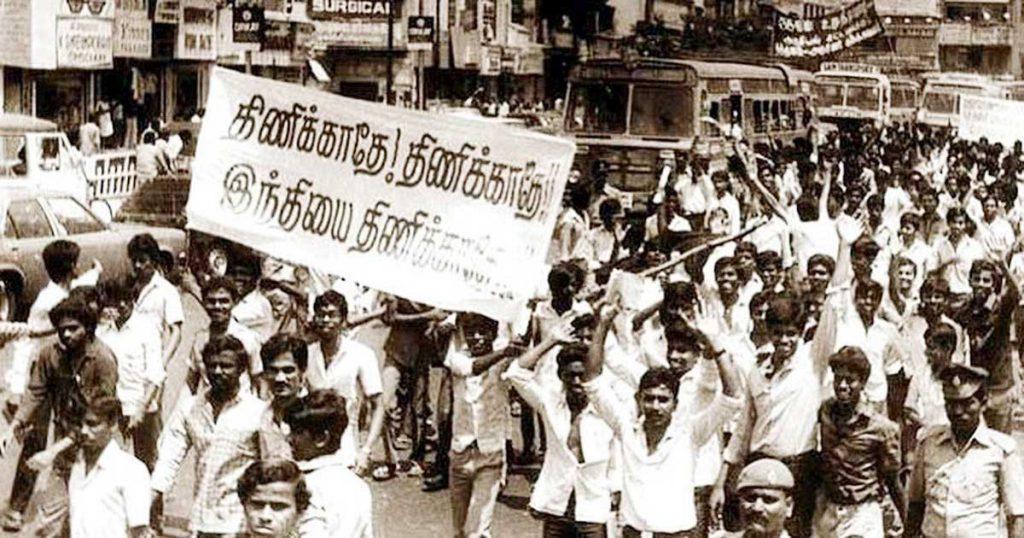 भारतीय शिक्षा का सर्वनाश