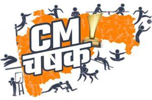 'सीएम चषक' से १४ लाख लोग जुड़े, युवा वर्ग में काफी उत्साह