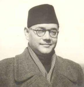 भारतीय स्वतंत्रता संग्राम के एक प्रख्यात नेता नेताजी सुभाष चंद्र बोस