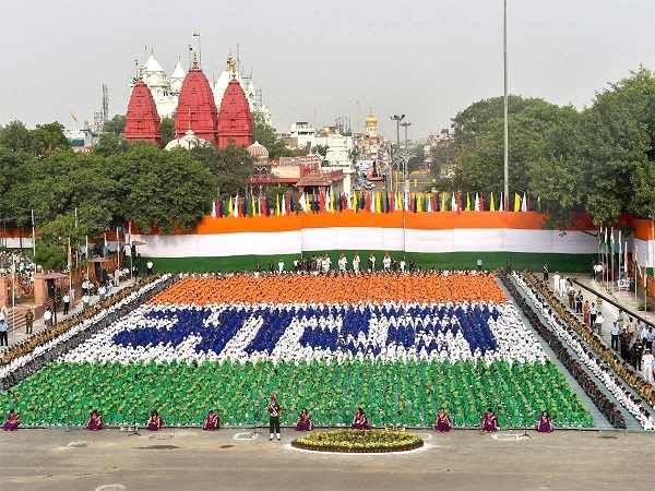 गणतंत्र दिवस – २६ जनवरी – Republic Day – 26 January