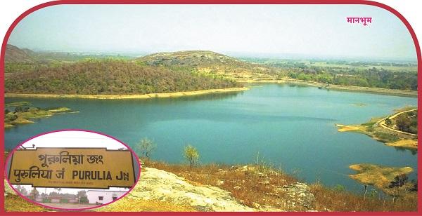 भारत के पश्चिम बंगाल राज्य का एक जिला पुरुलिया ( Purulia )