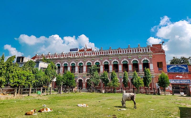 मालदा का एक नगर चांचल (A town of Malda Chanchal in Hindi)
