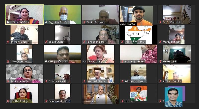 एक राष्ट्र-एक नाम भारत को 'भारत' ही बोला जाए (One nation-one name India should be called 'Bharat')