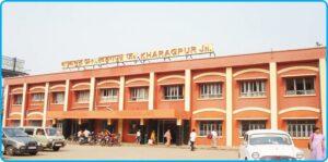 मेदिनीपुर जिले का एक शहर खड़गपुर (Kharagpur, a city in Midnapore district in hindi)