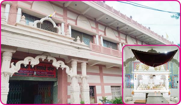 श्री दिगम्बर जैन तेरापंथी मंदिर खड़गपुर (संक्षिप्त परिचय) (Shri Digambar Jain Terapanthi Temple Kharagpur (Brief Introduction))